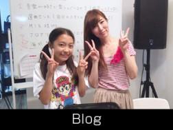 Blog情報