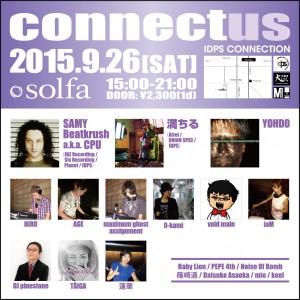 final_OJ15_146_connectus_back