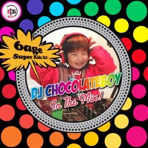 DJchocolateboy