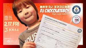 chocolateboy