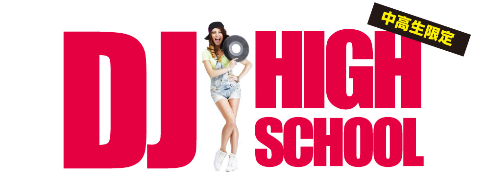 banner_highschool