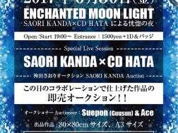 "『ENCHANTED MOON LIGHT』""SAORI KANDA x CD HATA による恍惚の夜"""